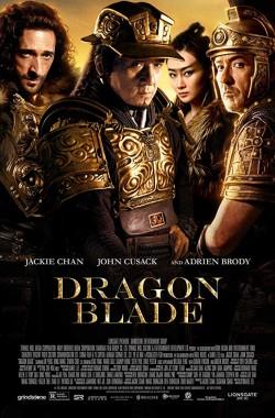 Dragon Blade (2015 - VJ Junior - Luganda)