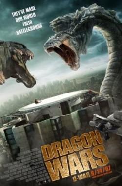 Dragon Wars: D-War (VJ Junior - Luganda)
