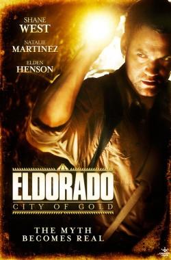 El Dorado - VJ Junior - Luganda