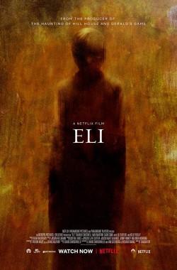Eli (2019 - VJ Junior - Luganda)