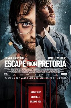 Escape from Pretoria (2020 - VJ Emmy - Luganda)