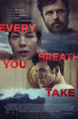 Every Breath You Take (2021 - VJ Junior - Luganda)