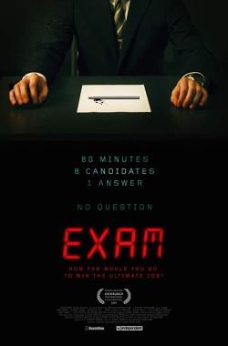 Exam (2009- VJ Junior - Luganda)