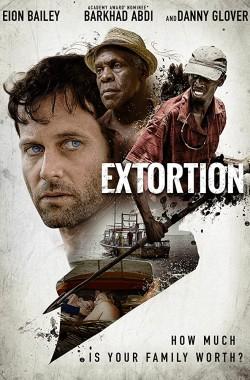 Extortion (2017 - VJ Junior - Luganda)