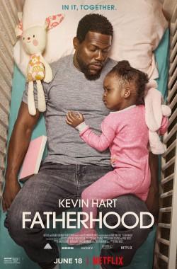 Fatherhood (2021 - VJ Emmy - Luganda)