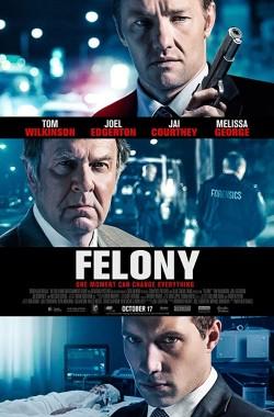 Felony (2013 - VJ Junior - Luganda)