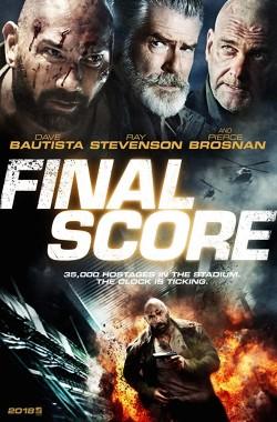 Final Score (2018 - Luganda - VJ Junior)