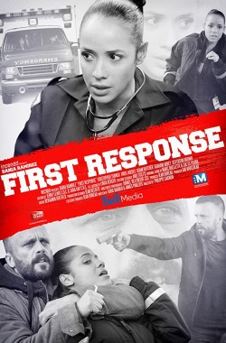First Response (2015 - VJ Junior - Luganda)