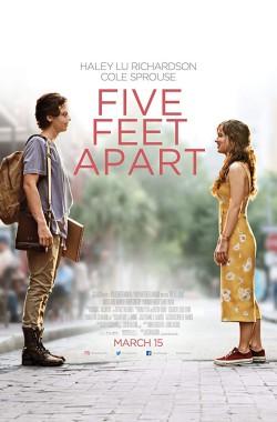 Five Feet Apart (2019 - VJ Junior Luganda)