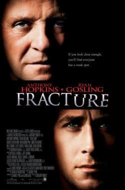Fracture (2007 - VJ Junior - Luganda)