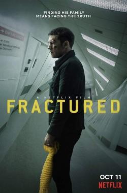 Fractured (2019 - VJ Junior - Luganda)