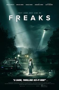 Freaks (2018 - VJ Junior - Luganda)