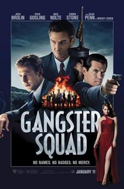 Gangster Squad (2013 - VJ Junior - Luganda)