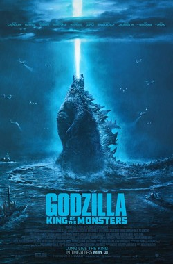 Godzilla King of the Monsters (2019 - Luganda - VJ ICE P)