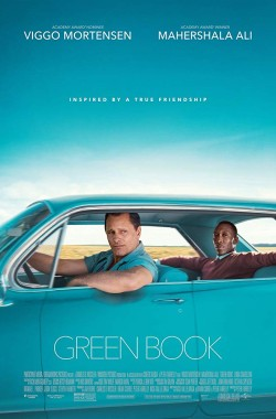 Green Book (2018 - VJ Junior - Luganda)