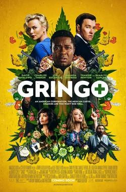 Gringo (2018 -  VJ Junior - Luganda)