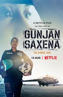 Gunjan Saxena: The Kargil Girl (2020 - VJ Junior - Luganda)