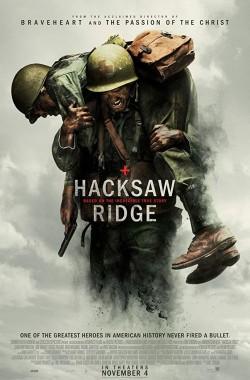 Hacksaw Ridge (2016 - VJ Mark - Luganda)