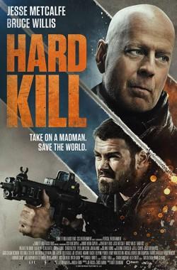 Hard Kill (2020 - VJ Junior - Luganda)