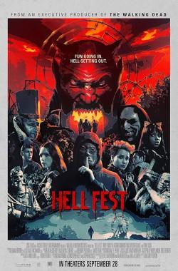 Hell Fest (2018 - Luganda - VJ Junior)