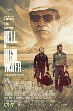 Hell or High Water (2016 - VJ Junior - Luganda)