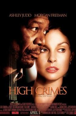 High Crimes (2002 - VJ Junior - Luganda)