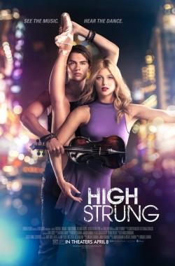 High Strung (2016 - VJJunior - Luganda)