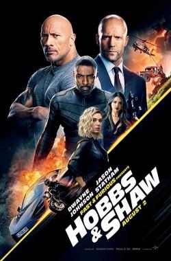 Fast and Furious Presents: Hobbs and Shaw (2019 - VJ Junior - Luganda)
