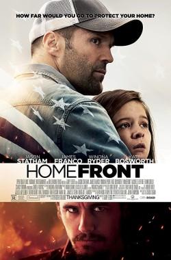 Homefront (2013 - VJ Junior - Luganda)