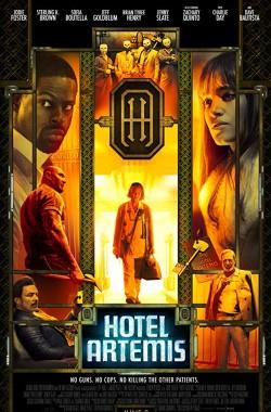 Hotel Artemis (2018 - Luganda - VJ Junior)