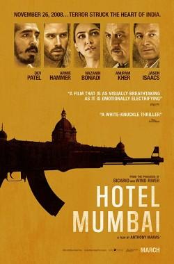 Hotel Mumbai (2018 - Luganda - VJ Junior)
