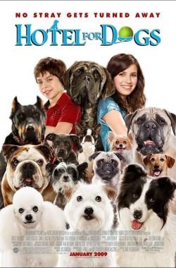 Hotel for Dogs (2007 - VJ Junior - Luganda)