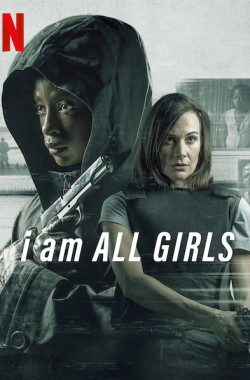 I Am All Girls (2021 - VJ Junior - Luganda)