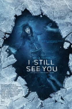 I Still See You (2018 - Luganda Translated)