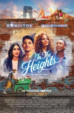 In the Heights (2021 - VJ Junior - Luganda)