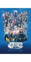 Jay and Silent Bob Reboot (2019 - English)