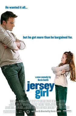Jersey Girl (2004 - VJ Junior - Luganda)