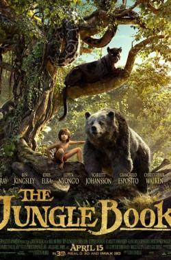 The Jungle Book (2016 - Luganda)