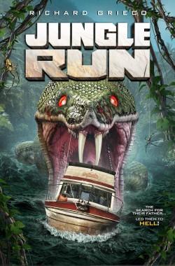 Jungle Run (VJ Junior - Luganda)