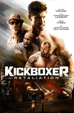 Kickboxer: Retaliation (2018 - VJ ICEP - Luganda)