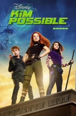 Kim Possible (2019 - Ice P - Luganda)