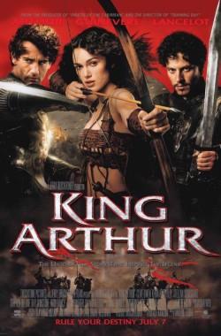 King Arthur (2004 - VJ Junior - Luganda)