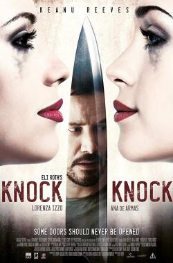 Knock Knock (2015 - VJ Emmy - Luganda)