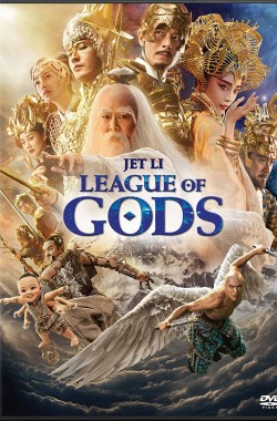 League of Gods (VJ ICE P - Luganda)