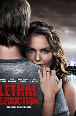 Lethal Seduction (2015 - VJ Junior - Luganda)