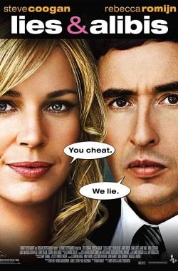 Lies and Alibis (2006 - VJ Junior - Luganda)