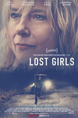 Lost Girls (2020 - VJ Junior - Luganda)
