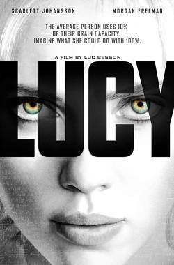 Lucy (2014 - VJ Junior - Luganda)