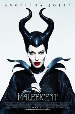 Maleficent (2014 - VJ Junior - Luganda)