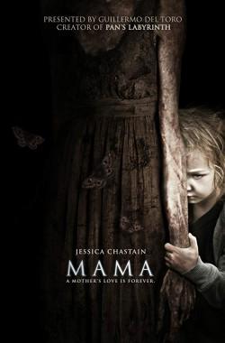 Mama (2013 - Luganda VJ Junior)